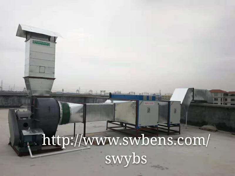 印刷厂工业废气排污处理工程